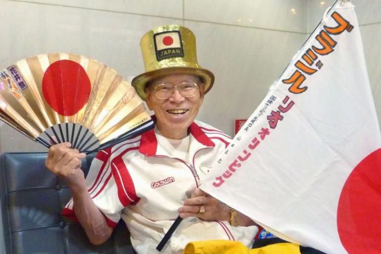 Naotoshi Yamada