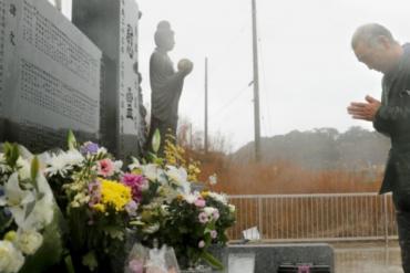 octavo aniversario fukushima