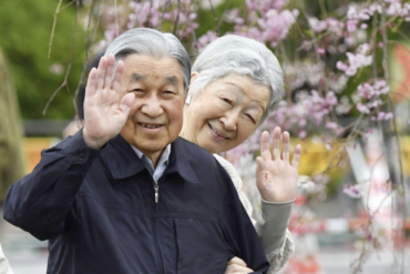 emperadores japón 60 años matrimonio