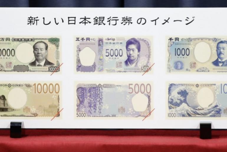 nuevos billetes en japón
