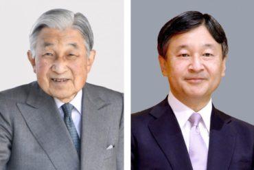nueva era reiwa japón