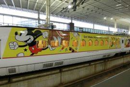 Mickey Mouse Shinkansen