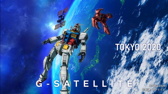Gundam Tokio 2020