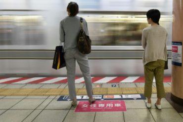 Aplicación anti manoseo Japón