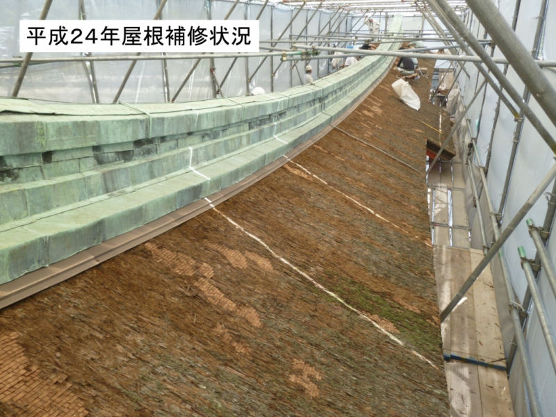 torii miyajima restauraciones
