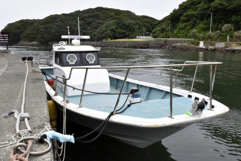 mayor cargamento de drogas japón