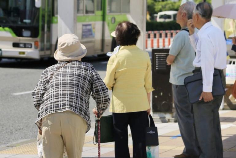 Japón perdida de población