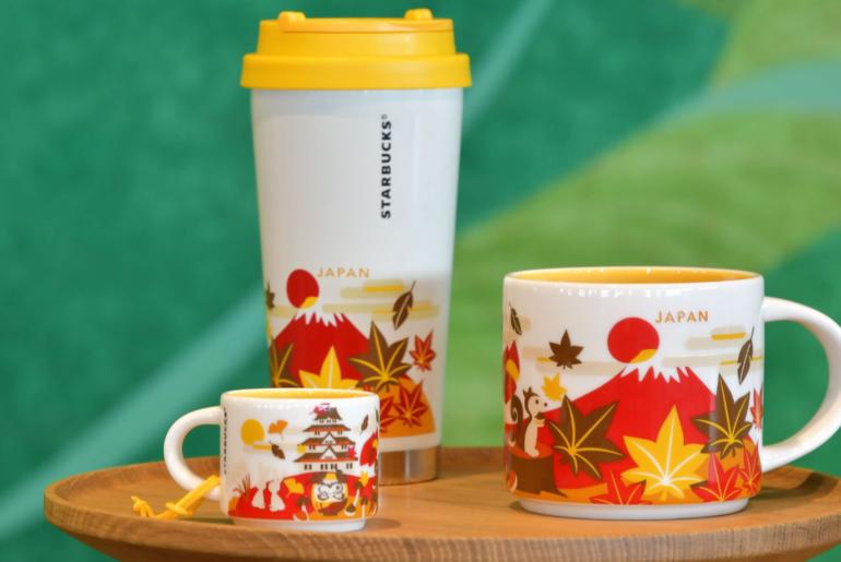 Starbucks Japón de otoño