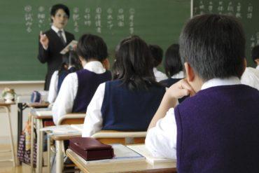 niños extranjeros en Japón no asisten a la escuela