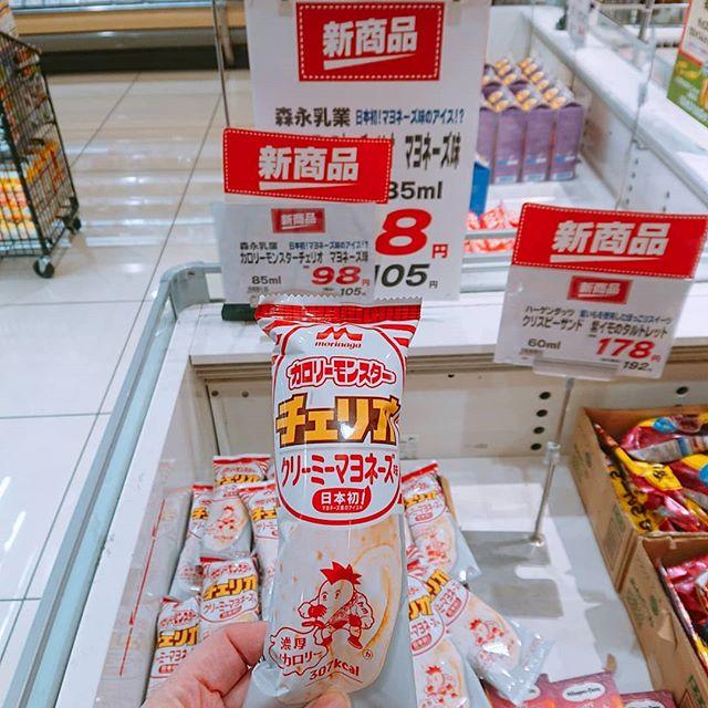 paletas de helado sabor mayonesa