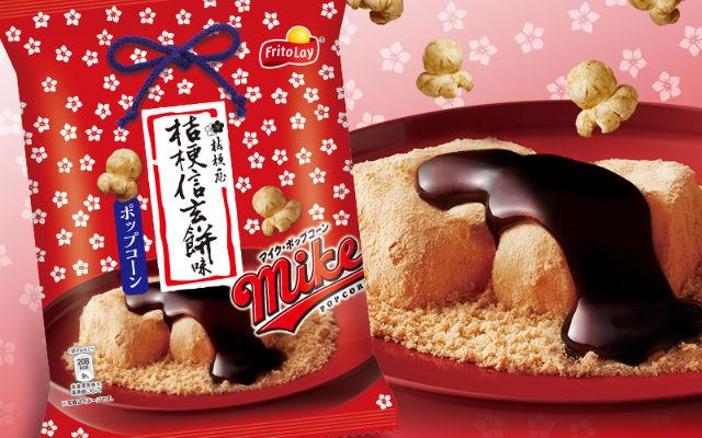 palomitas sabor mochi japón