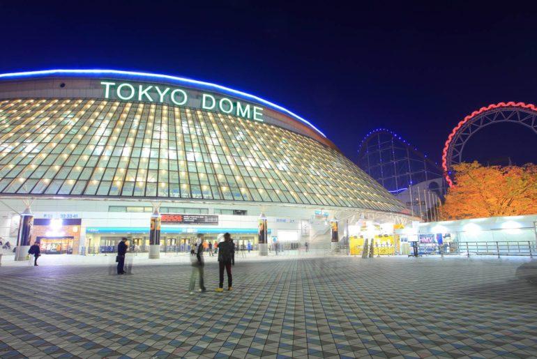 partido de béisbol tokyo dome