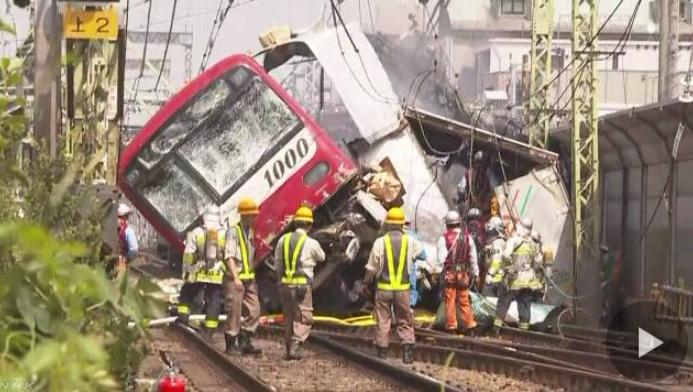 keikyu tren accidente yokohama