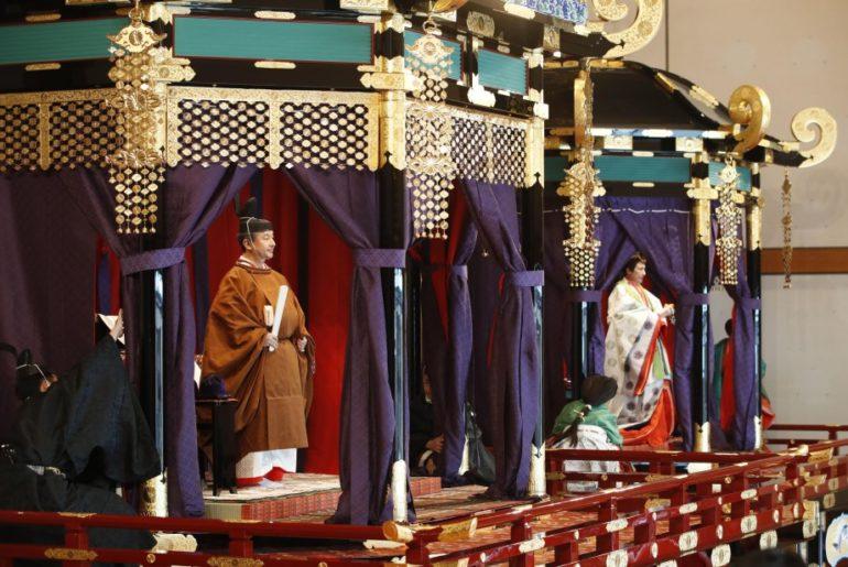 emperador naruhito japón