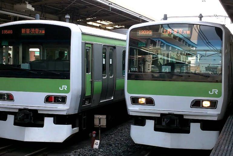 linea yamanote suspendida 16 noviembre