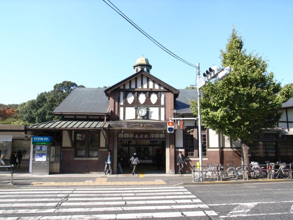 La estación de Harajuku será demolida después de los Juegos Olímpicos