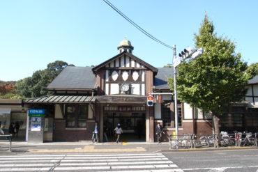 estación de harajuku demolición
