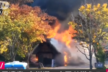 Shirakawago incendio