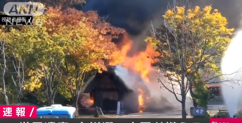 Dos casas se incendian en Shirakawa-go, patrimonio de la humanidad