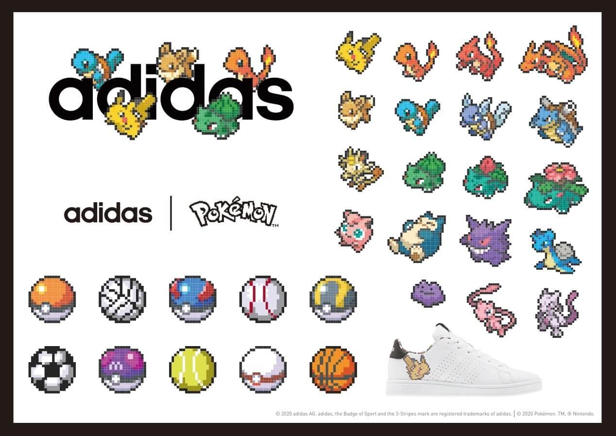 colección Pokémon y Adidas