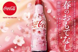 coca cola sakura 2020