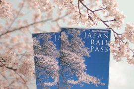 comprar el Japan Rail Pass en México