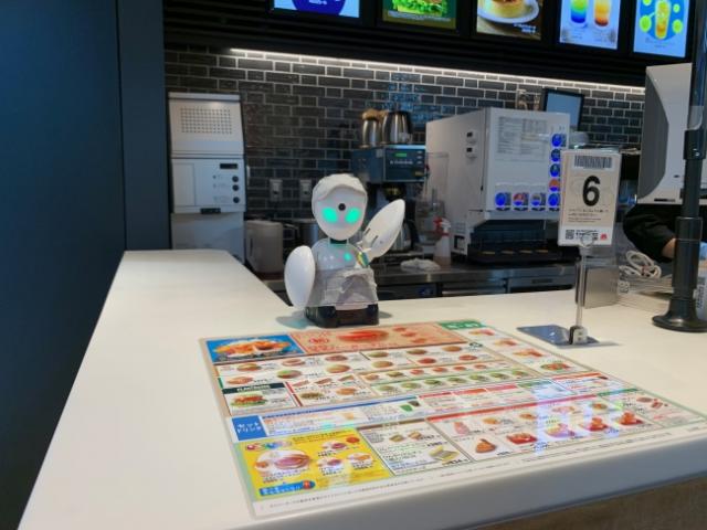 mos buger robot