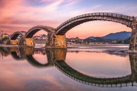 puente kintai dañado