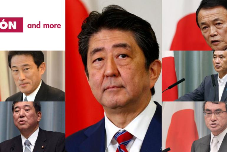 posibles candidatos primer ministro japón