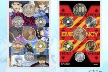 evangelion monedas 25 aniversario