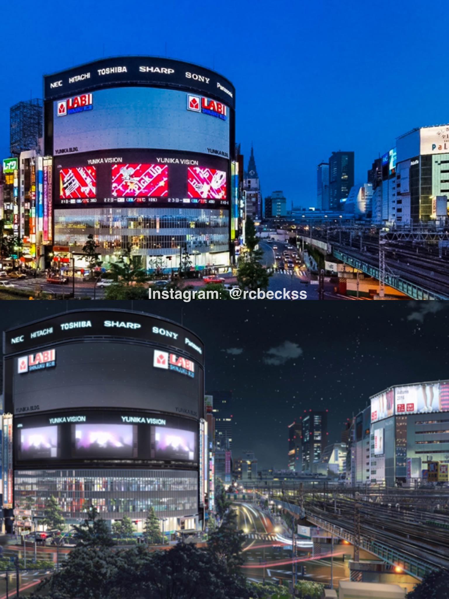 Labi Shinjuku Higashiguchi cierra