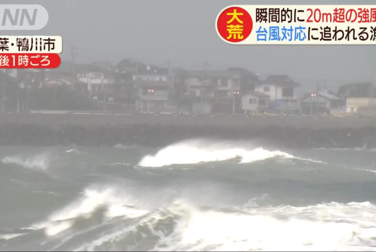 tifón Dolphin Japón