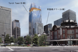 Torch Tower Japón