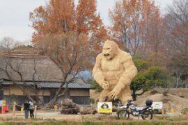 espantapájaros gorila Japón