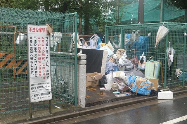 Video: Pobreza en Japón | Lo que el gobierno NO quiere que veas