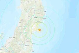terremoto Japón 7 grados