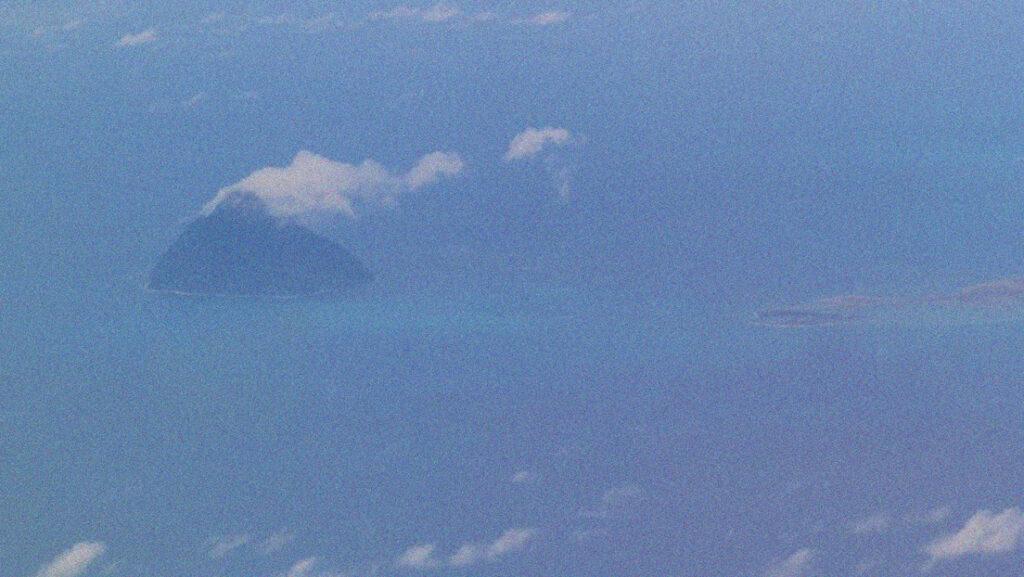 Video: Una erupción volcánica crea una nueva isla en Japón