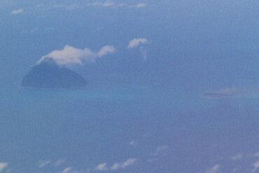 nueva isla en Japón